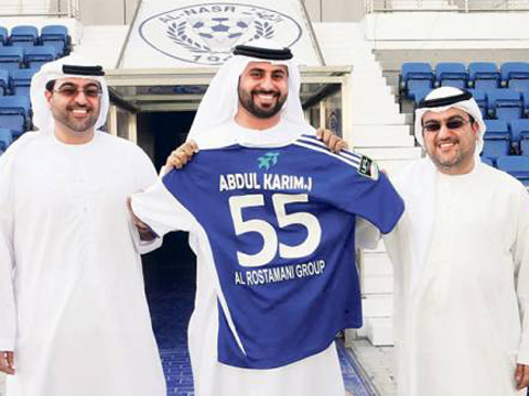 Al-Nasr-Football-Club.jpg